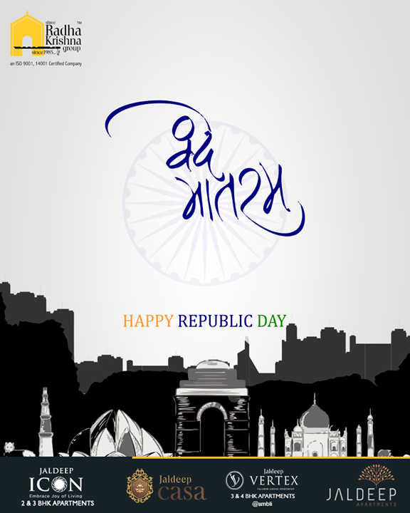 Radha Krishna Group,  ShreeRadhaKrishnaGroup, Ahmedabad, RealEstate, RepublicDay, RepublicDay2019, 26thJan, HappyRepublicDay