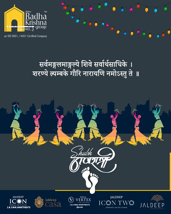 सर्वमङ्गलमाङ्गल्ये शिवे सर्वार्थसाधिके । शरण्ये त्र्यम्बके गौरि नारायणि नमोऽस्तु ते ॥  #Navratri #Navratri2019 #HappyNavratri #Dandiya #Garba #NavratriFever #IndianFestivals #ShubhNavratri #Festival #Celebration #ShreeRadhaKrishnaGroup #Ahmedabad #RealEstate #SRKG