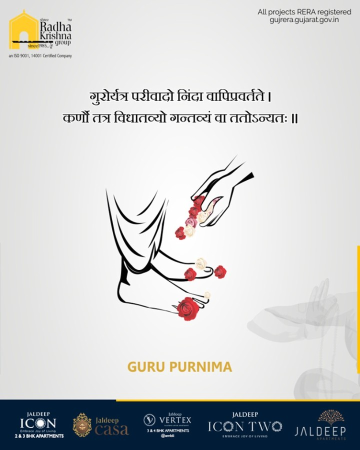 The miraculous presence of the Guru has the power to shape our destiny.  #GuruPurnima #GuruPurnima2019 #गुरुपुर्णिमा #IndianFestival #SRKG #ShreeRadhaKrishnaGroup #Ahmedabad #RealEstate
