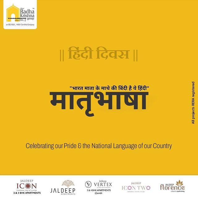 Radha Krishna Group,  JaldeepApartment, ExpanseOfElegance, LuxuryLiving, ShreeRadhaKrishnaGroup, Ahmedabad, RealEstate, SRKG, IconicApartments