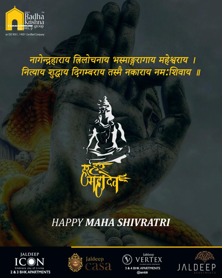 With the blessing of Lord Shiva, may you receive success in all your endeavors!  #Shivratri #Shivratri2019 #LordShiva #MahaShivratri2019 #HarHarMahadev #महाशिवरात्रि #ShreeRadhaKrishnaGroup #Ahmedabad #RealEstate #LuxuryLiving https://t.co/Y7e0BLb3bI